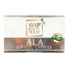SWP Beauty House ALA Solfgel เอส ดับเบิ้ลยู พี เอแอลเอ ซอฟเจล