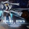 1/144 RX-93 Nu Gundoom HWS (Heavy Weapon System)
