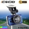 กล้องติดรถยนต์ E Car E Cam F10 ราคา 1,560 บาท ปกติ 3,900 บาท