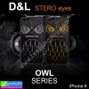 เคส D&M OWL SERIES iPhone 6 ลดเหลือ 175 บาท ปกติ 430 บาท