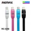 สายชาร์จ iPhone 5 REMAX BREATHE Data Cable RC-029i (สายแบน) แท้ ราคา 88 บาท ปกติ 290 บาท