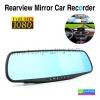 กล้องติดรถยนต์ Rearview Mirror Car Recorder HD 1080p ลดเหลือ 1,100 บาท ปกติ 2,750 บาท