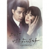 ละคร ซีรีย์ That winter, The wind blows O.S.T - SBS Drama