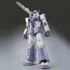 [P-Bandai] MG 1/100 GM Cannon (North American Front Line Specification)