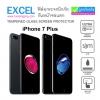 ฟิล์มกระจก iPhone 7 Plus EXCEL