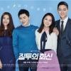 ซีรีย์เกาหลี jealousy incarnate boxset แบบ bluray