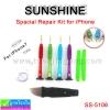 ชุดไขควง IPhone SUNSHINE SS-5106 ราคา 190 บาท ปกติ 390 บาท