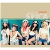Spica - Tonight [Member Signed Limited Edition] (+Earcap+Button Set)