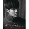 [DVD] Lee Min Ho - All My Life (Limited Edition) (2DVD + Photobook) ของมีจำนวนจำกัด