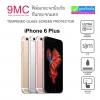 ฟิล์มกระจก iPhone 6/6s Plus เต็มจอ 9MC ความแข็ง 9H ราคา 60 บาท ปกติ 180 บาท