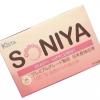 SONIYA โซนิญ่า อาหารเสริม สำหรับกำจัดสิว เพื่อผิวหน้าขาวใส