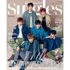 นิตยสารเกาหลี Singles 2015.09 หน้าปก Infinite