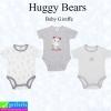 ชุด เด็กอ่อน Huggy Bears Baby Giraffe เซ็ท 3 ตัว ราคา 210 บาท ปกติ 630 บาท