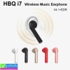 หูฟัง บลูทูธ HBQ i7 ราคา 265 บาท ปกติ 660 บาท