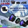 เลนส์ Clip lens 2 IN 1 LIEQI LQ-026 ลดเหลือ 390 บาท ปกติ 810 บาท