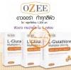 OZEE Glutathione (โอซี กลูต้าไธโอน)