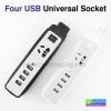ปลั๊กไฟ Four USB Universal Socket ราคา 250 บาท ปกติ 625 บาท