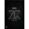 KNK - Single Album Vol.1 [KNOCK]