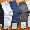 S477**พร้อมส่ง** (ปลีก+ส่ง) ถุงเท้าธุรกิจ ข้อยาวชาย คละ 5 สี จำนวน 10 คู่ต่อแพ็ค เนื้อดี งานนำเข้า(Made in China)