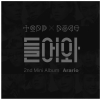 TOPPDOGG - Mini Album Vol.2 [Arario Toppdogg]