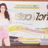 เรียว ไวท์ กล่องดำ สูตร 3 +L-Glutathione Vit C แผง 10 เม็ด สำหรับผู้มีปัญหาน้ำหนักส่วนเกิน-อยากมีผิวขาว