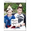 Photobook ซีรีย์เกาหลี Discovery of Romance Photo Essay - KBS Drama
