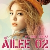 Ailee - Mini Album Vol.2 [A`s Doll House Ailee 02] + Poster in Tube