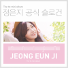 Apink Jeong Eun Ji 1st Mini Album Official Slogan พร้อมส่ง