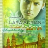 สัมผัสรัตติกาล (Midnight Awakening)/ Lara Adrian / วาลุกา