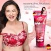 Dr.Boom Double Breast Cream ดร.บุ๋ม ดับเบิล เบรสท ครีม ส่งฟรีEMS