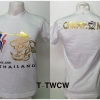เสื้อยืด ทีมชาติไทย ลาย We Are Thailand สีขาว T-TWCW