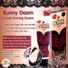 Bunny Doom บันนี่ ดูม ตบแล้วฟู ดูมแล้วฟิต (ครีมทาหน้าอก)