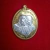 เหรียญเสาร์ 5 มหาเศรษฐี รุ่นโคตรเศรษฐี