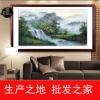 ภาพธรรมชาติน้ำตก 65*135cm cnn14