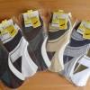 S587**พร้อมส่ง** (ปลีก+ส่ง) ถุงเท้าข้อกุด แฟชั่นผู้ชาย มีซิลิโคนกันหลุด คละสี มี 12 คู่ต่อแพ็ค เนื้อดี งานนำเข้า(Made in China)