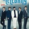 นิตยสารเกาหลี นิตยสารเกาหลี SM Magazine : The Celebrity 2015.01 (EXO in Seoul) ปก (Chen/Xiumin/Lay/Back Hyun/Tao)