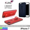 เคส iPhone 7 Kutis I want ราคา 130 บาท ปกติ 325 บาท