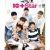นิตยสารเกาหลี 10 + STAR MAGAZINE 2014-08 GOT7 พร้อมส่ง