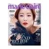 นิตยสาร MARIE CLAIRE 2017-02 MINHO(SHINEE) JI CHANGWOOK