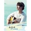 Yoo Seung Woo - Vol.1 [Yoo Seung Woo] + โปสเตอร์พับ