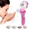 เครื่องล้างหน้า 5in1 beauty care massager สีชมพู-ขาว