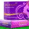 Alright Dietary Supplement Product for Women ออไรท์ ผลิตภัณฑ์อาหารเสริมสำหรับผู้หญิงโดยเฉพาะ