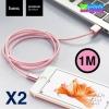 สายชาร์จ iPhone 5 Hoco X2 Rapid Charging 1 เมตร ราคา 85 บาท ปกติ 210 บาท
