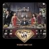 เพลงประกอบละคร ซีรีย์เกาหลี Mr.BAEK O.S.T - MBC Drama