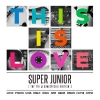 Super Junior - Vol.7 Special Edition [This is Love] หน้าปกสุ่ม ไม่มีโปสเตอร์