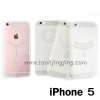 เคส iPhone 5/5s JZZS Jelwelly ลดเหลือ 100 บาท ปกติ 250 บาท