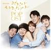 เพลงประกอบละครซีรีย์เกาหลี Its Okay, Thats Love POP O.S.T - SBS Drama