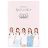 CLC - Mini Album Vol.1 [First Love] ไม่มีโปสเตอร์แล้วค่ะ