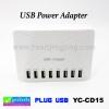 ที่ชาร์จ 8 USB Power Adapter YC-CDA15 ลดเหลือ 315 บาท ปกติ 780 บาท