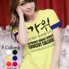 เสื้อยืดแฟชั่น แขนเบิ้ล ลายปาจิงโกะ สีเหลือง (Size M : 35 นิ้ว)